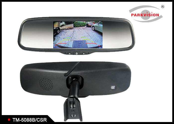 Replacement Rear View Parking Mirror , 450 Cd / M² Rear View Camera Mirror System