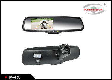 DC 2W Car Rear View Mirror Monitor With Auto Brightness Adjustment LCD Panel