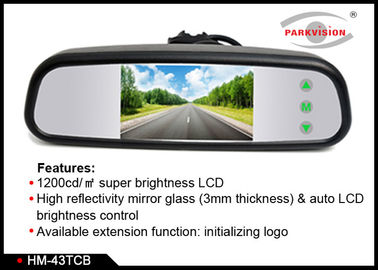 1,200cd/M2 High Brightness Truck Rear View Camera System With Hidden Touch Button