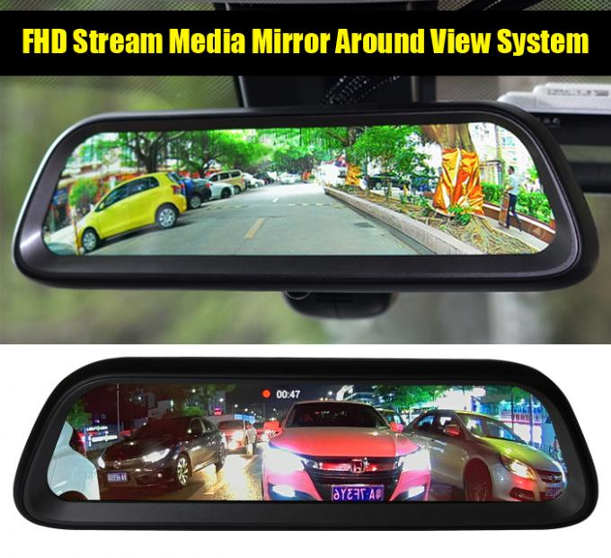 Android GPS 9.8 Inch Full HD Car Rearview Mirror Monitor Rear View System 4 Camera DVR Recording